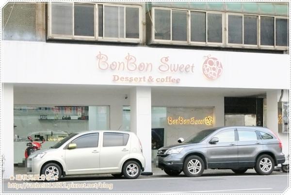 【新竹甜點】BonBon Sweet Dessert&Coffee (橋下姐妹店) ~ 千層蛋糕 母親節蛋糕