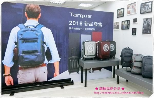 【活動】2016  Targus 新品發表展售會