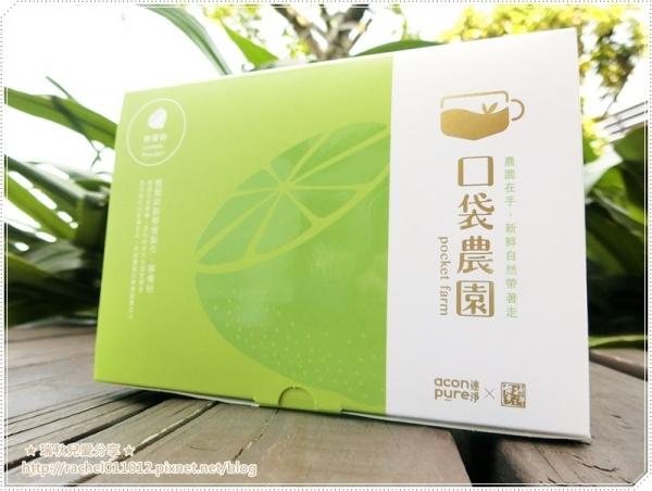 【飲品】連淨acon pure  口袋農園 - 檸檬粉 ~ 新鮮水果帶著走