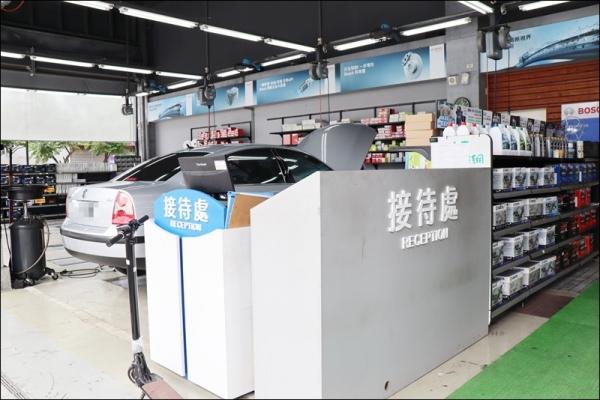 金弘笙汽車百貨 - 台北內湖店049.JPG
