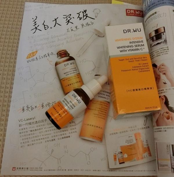 【DR.WU】 VC微導美白精華液