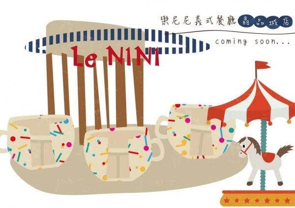 【新竹美食】樂尼尼義式餐廳(新竹晶品城店) / 夢幻樂園 / 新竹林森路