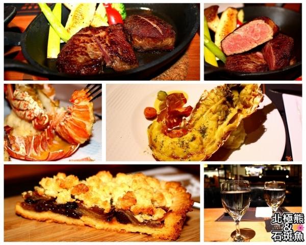 <西式餐廳>比爾比夫和牛熟成館-極致奢華的乾式熟成牛排,求婚、紀念日、歡慶節日首選海陸特餐