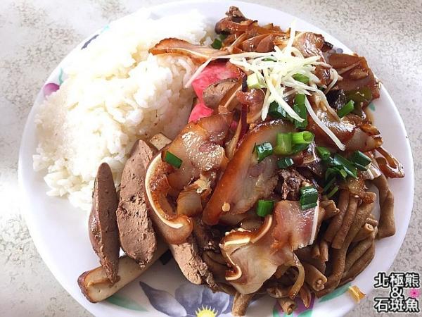 <小吃>華新小吃店-50元吃太飽之超強滷味飯,同場加映飯後甜點粉圓冰