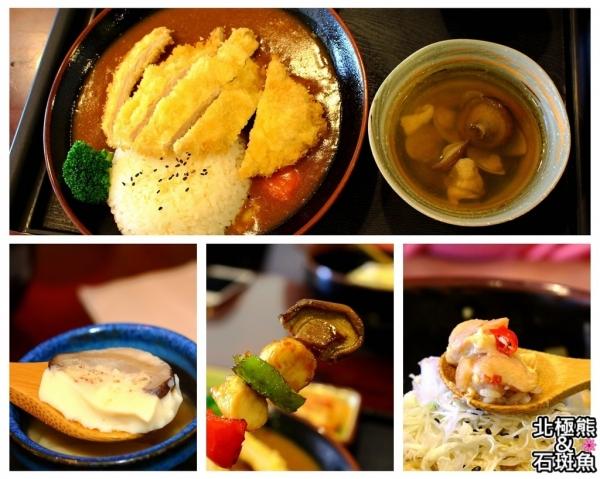 <日式料理>RUBY日式廚房-平價日式食堂,溫馨餵飽你的肚子/日式咖哩豬排飯/辣子雞丁飯