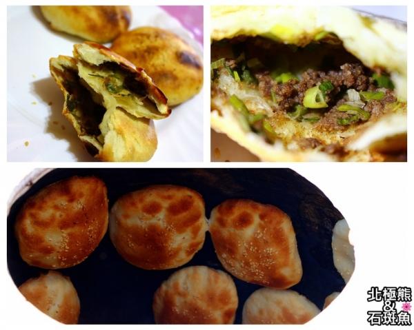 <點心>北平香酥燒餅-下午茶人氣鹹點,外皮香酥、餡料超夠味