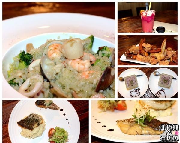 <義式料理>柒五參咖啡館 753 Café-什麼!在咖啡館吃石斑魚?高檔品質平價享受的健康料理
