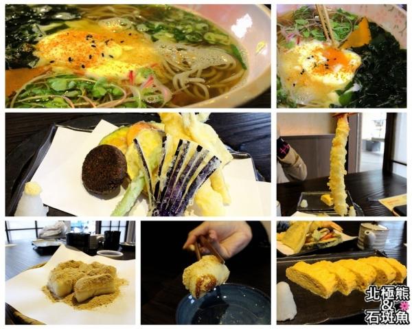 <日式餐廳>二月半そば蕎麥麵-樸實美味的蕎麥香,快來戳破滑順濃郁的溫泉蛋