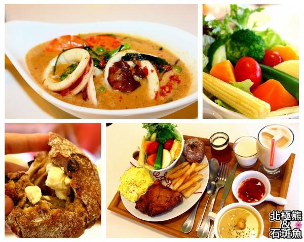 <異國料理>白雪公主異國咖哩(瑞隆店)-用異國咖哩和豐盛早午餐展開新的一天,濃郁綠咖哩加海鮮,沒有香只有更香