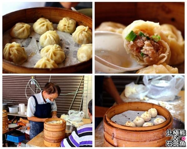 <小吃>永和小籠湯包-巷弄裡的現桿現包現蒸的小籠湯包,吸引日本遊客慕名前來