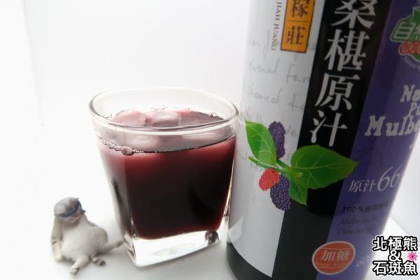 <健康飲品>【陳稼莊】桑椹醋+原汁禮盒組600mlx2瓶、100%天然桑葉粉-自然農法種植(90g/包)