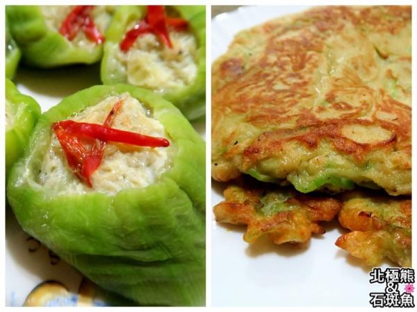 <簡易家常菜>絲瓜煎餅、絲瓜蒸蛋盅-絲瓜料理也能多點變化,老少通殺的美味