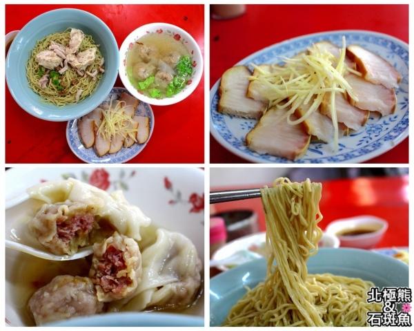 <小吃>名家潮州手工餛飩麵-大碗乾麵飽足爽快,大顆餛飩肉鮮味美