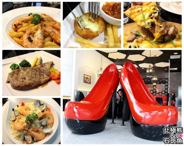 <義式餐廳>閨蜜創義廚房-高雄店即將開幕,巨大高跟鞋吸睛度百分百