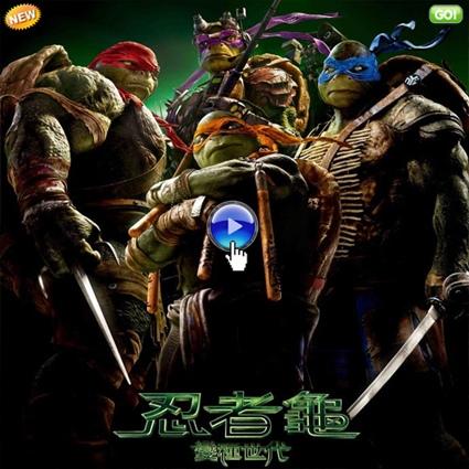 [2014忍者龜電影]忍者龜:變種世代影評(線上看/音樂)電影狂魔-中規中矩的變種世代~忍者龜:變種新任務線上/忍者神龟qvod快播2014 Ninja Turtles