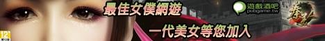 [獨家中文電影預告片]最新:魔鬼終結者5:創世契機(2015/7/3上映)中文預告:阿諾強勢回歸大戰T1000-李秉憲!新未來戰士/终结者:创世纪qvod预告片-電影狂魔