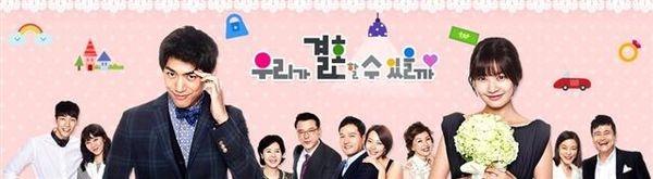 ➹韓劇【我們可以結婚嗎】分集劇情介紹1~20集+線上收看