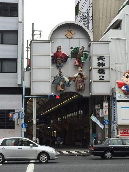 [Osaka-大阪] 日本最長的商店街 ● 天神橋筋商店街~推薦食店-春駒
