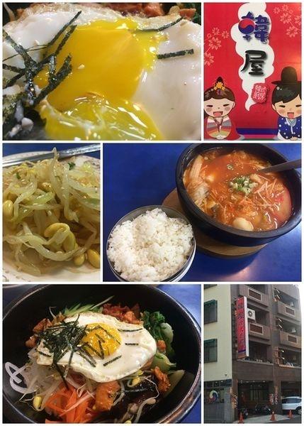 台南美食小吃大集合→韓式料理懶人包(持續更新中)