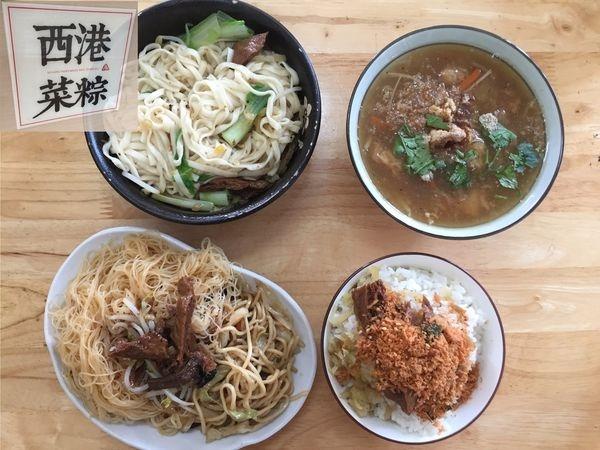 [台南善化] 市場早餐新選擇~西港菜粽-蓮華素食