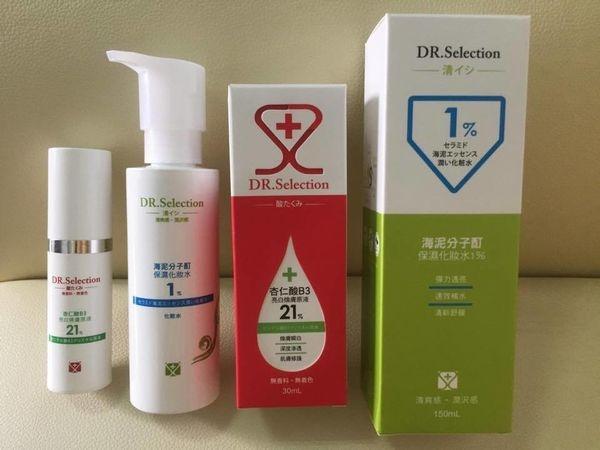 〈 DR. Selection 賽萊斯〉海泥分子酊保濕化妝水1%+杏仁酸B3亮白換膚精華液21%