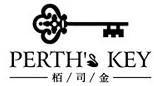 【芳香按摩】粨司金PERTH's KEY 。月月循環 & 蜈蚣腿。芳療按摩油