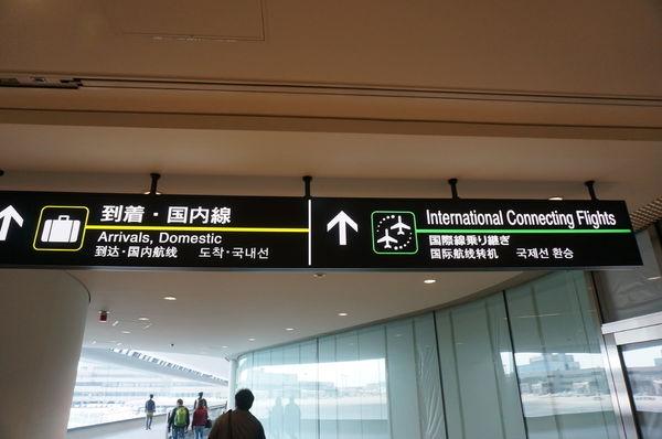[東京-Tokyo] 成田到東京之N'EX TOKYO Round Trip @ 交通規劃