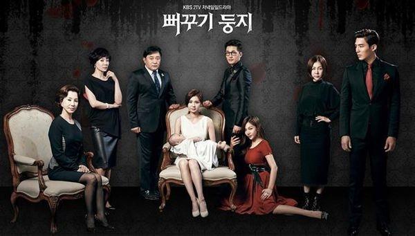 ➹韓劇【布穀鳥之巢】分集劇情31~60集+線上收看