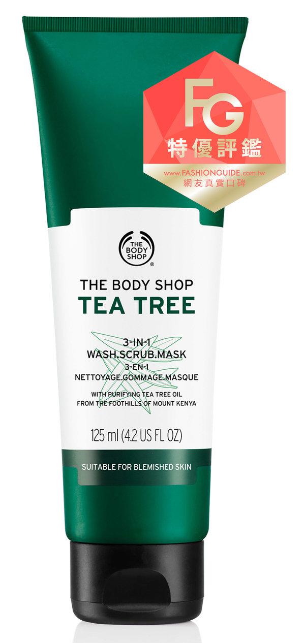 茶樹3效淨膚磨砂面膜 拷貝.jpg