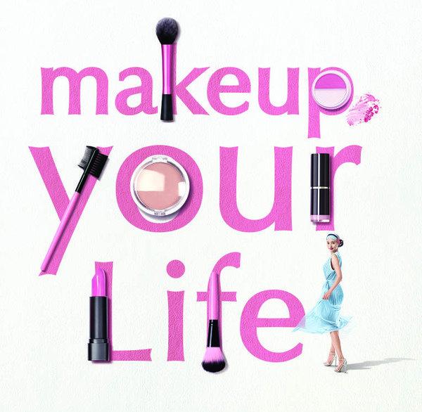 愛茉莉太平洋 makeup your Life 妝典生命每一天 - 形象圖 - 2.jpg