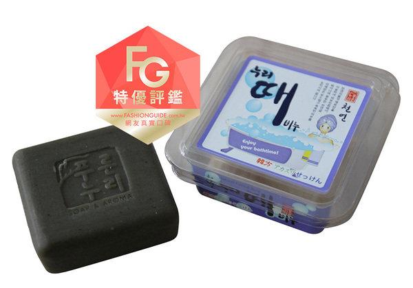PURUNNURI韓方去角質手工皂(艾草).jpg