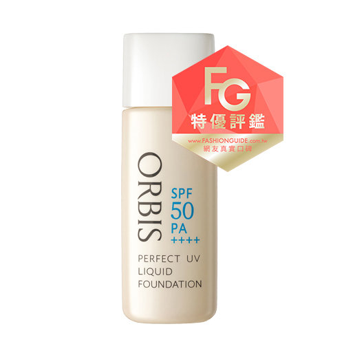 ORBIS極緻抗陽完美粉底液500.jpg