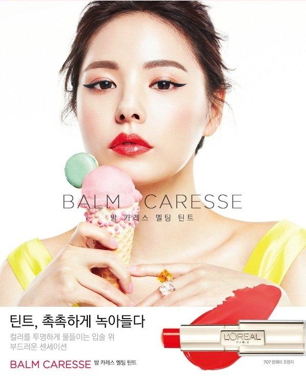 巴黎萊雅[花漾誘色水唇膏]韓國代言人閔孝琳.jpg