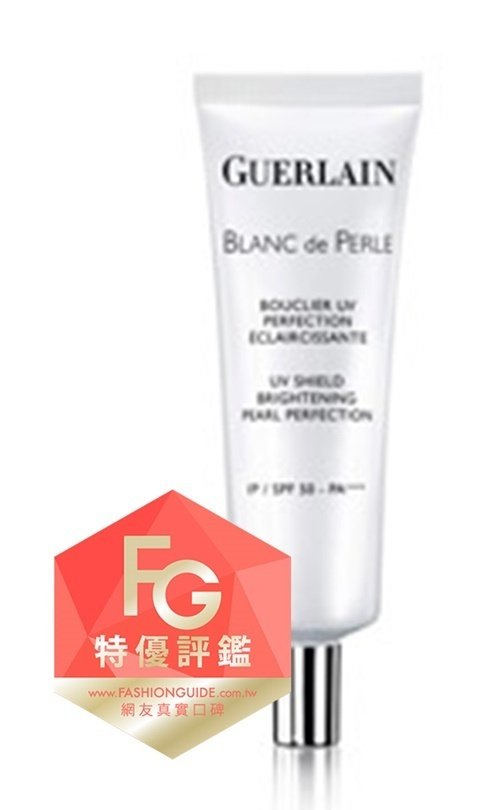 GUERLAIN嬌蘭 - 珍珠極光綻白隔離防護液 SPF50PA+++.jpg