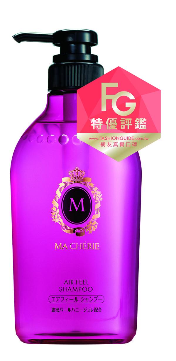 瑪宣妮_/莓果珍珠洗髮精(蓬鬆感)/450ml/NT$290_500K 拷貝.jpg