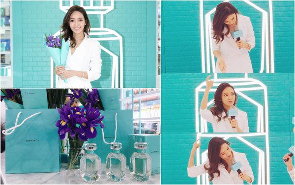 Tiffany & Co. 同名淡香精 侯佩岑 香氛 噴香水撇步 忠孝SOGO.jpg