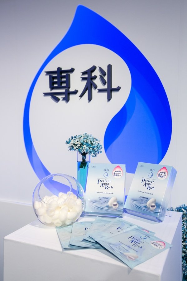 活動照片6  專科2017年10月推出最適合台灣人的面膜「專科完美保濕面膜系列」.jpg