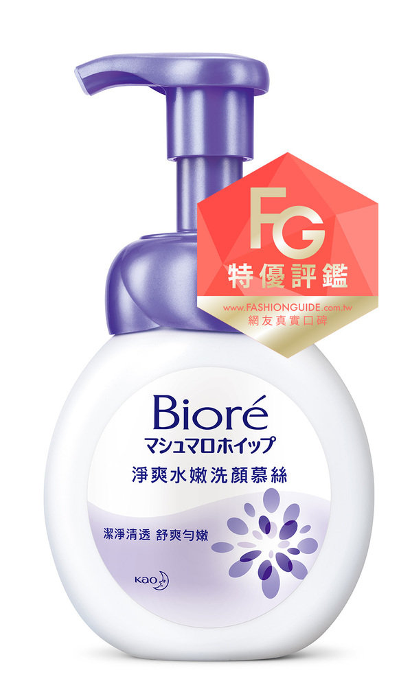 Bioré淨爽水嫩洗顏慕絲.jpg