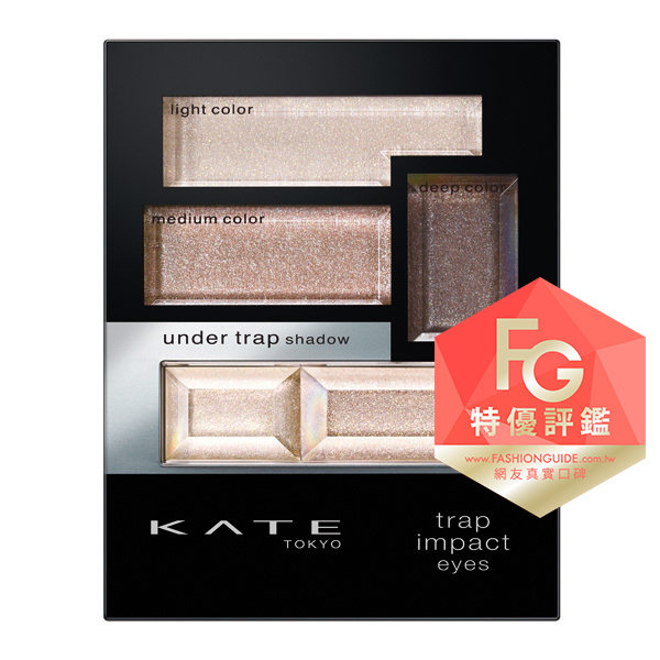 KATE凱婷漸層心計眼影盒.jpg