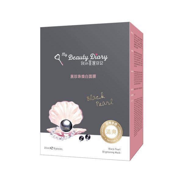 我的美麗日記NKL黑珍珠產品大檔.jpg