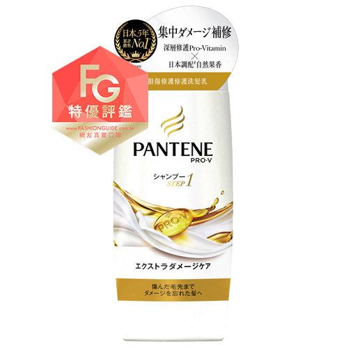 PANTENE潘婷極緻潘婷深層損傷修護-修護洗髮乳.jpg