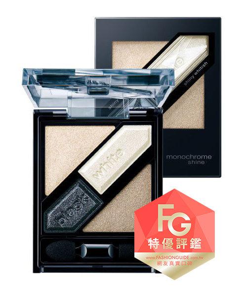KATE凱婷黑白決色眼影盒BK-1.jpg