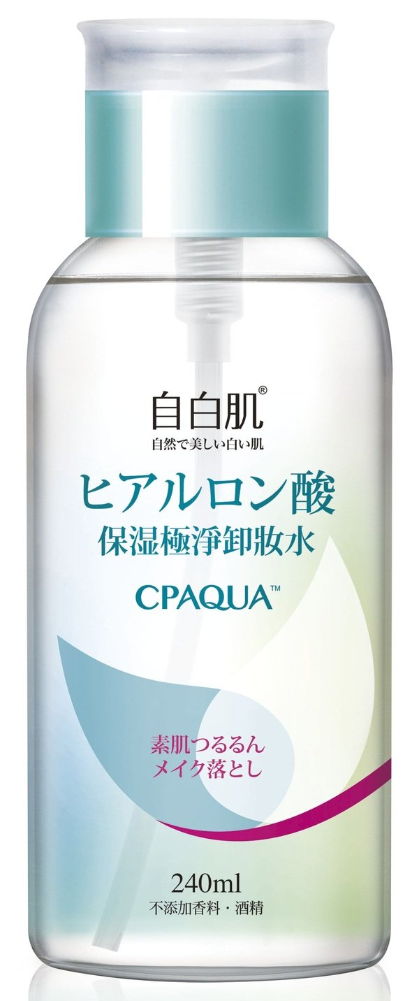 自白肌保濕卸妝水240ml瓶身.jpg