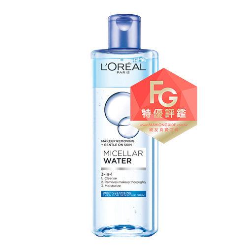 L`Oréal Paris巴黎萊雅 - 三合一卸妝潔顏水(深層極淨型).jpg