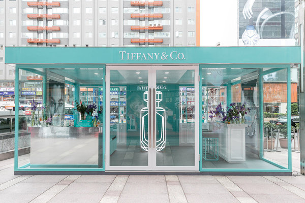Tiffany&C幸福期間限定香氛坊.jpg