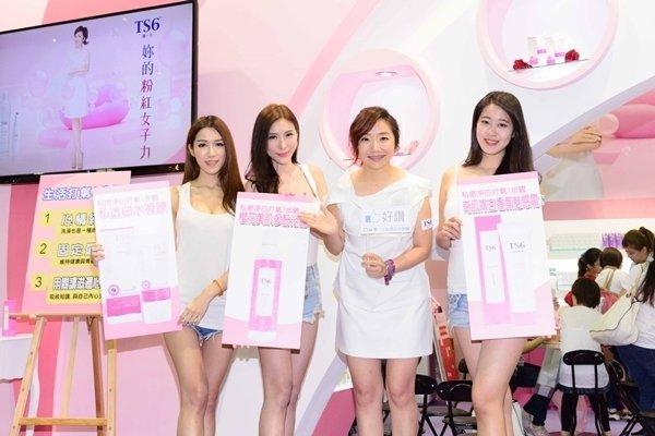 陶子與TS6 girl透過私密打氣三步驟提升粉紅女子力。.jpg
