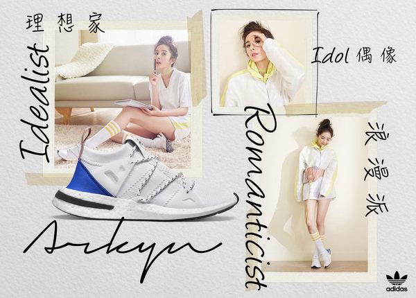 adidas Originals ICON 楊冪甜美詮釋ARKYN鞋款-1.jpg