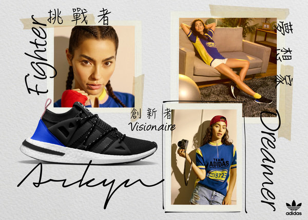 adidas Originals ICON Adrianne Ho潮流演繹ARKYN鞋款.jpg