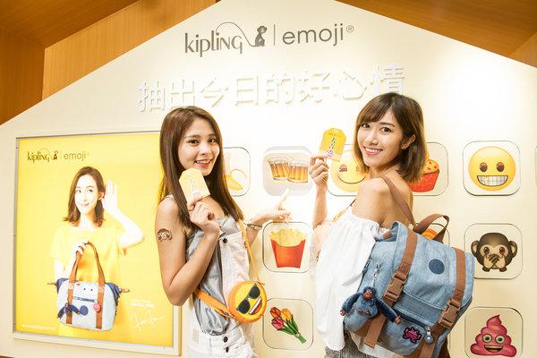 @?7-???KIPLIN G嘉年華」幸福御守屋,不用說話,要背哪一款包就讓emoji告訴你。.jpg