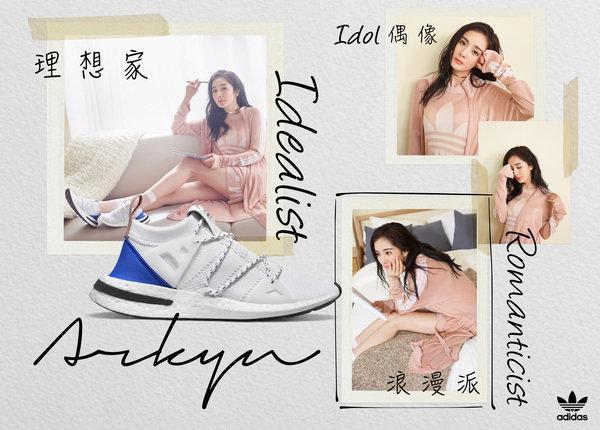 adidas Originals ICON 楊冪甜美詮釋ARKYN鞋款-2.jpg